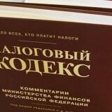 Экологический и утилизационный сборы включат в НК РФ