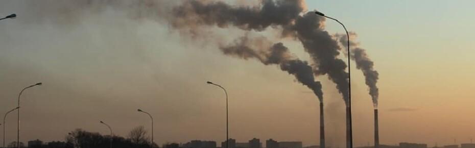 Декларация о воздействии на окружающую среду для объектов II категории