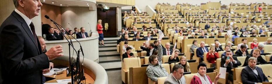 Нацпроект «Экология» прошёл обсуждения на парламентских слушаниях