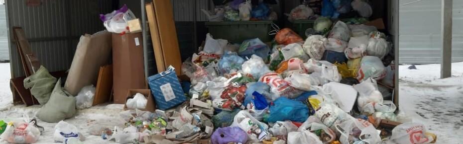 Выдача разрешений на перемещение отходов V класса по Ленинградской области