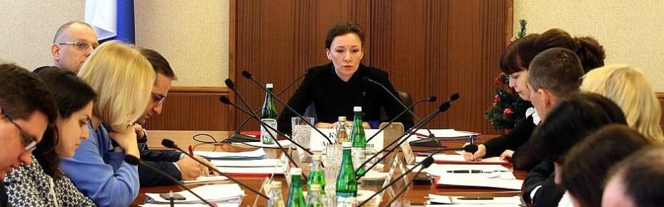 Заседание Межведомственной рабочей группы по вопросам подготовки нацпроекта «Экология»
