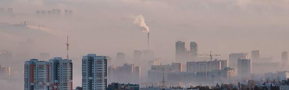 Рассеивание загрязняющих веществ в атмосфере