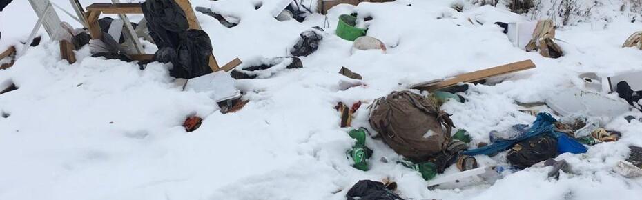 Неправильное обращение с мусором грозит катастрофой