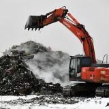 Инвентаризация объектов размещения отходов
