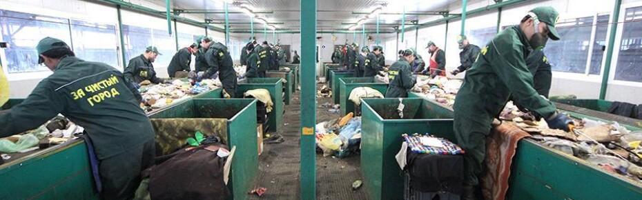 Вторая жизнь мусора: к 2024 году построят 210 заводов по обработке ТКО